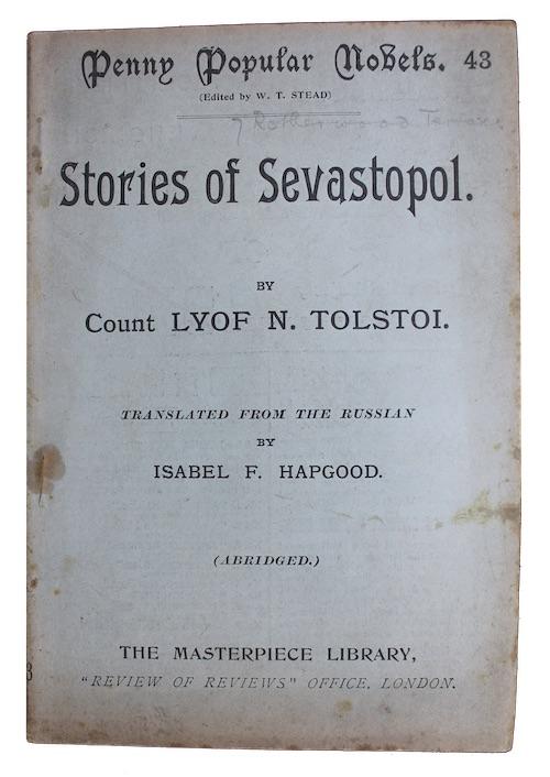 "Photo of ""Stories of Sevastopol"""